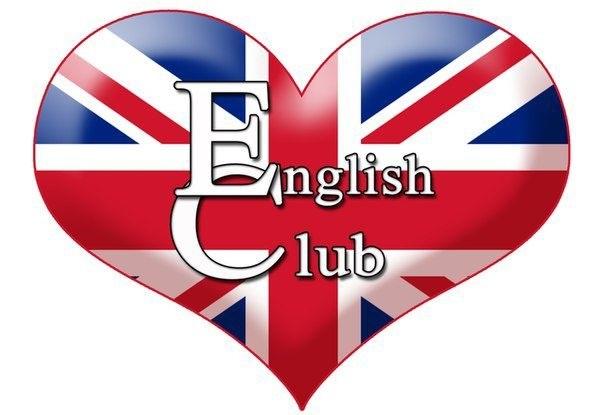 Английский разговорный клуб English Club