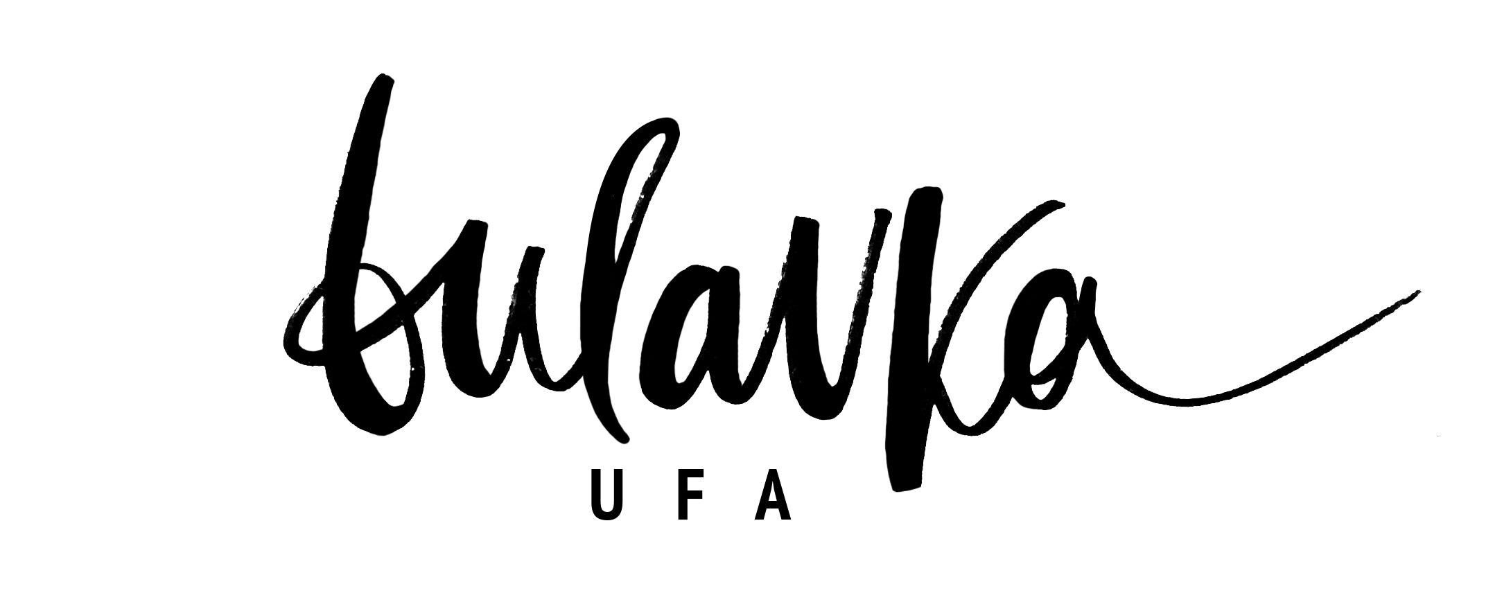 Bulavka